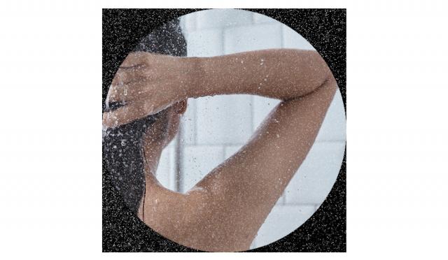 dutxa nebulitzada