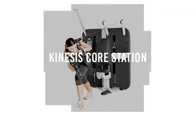 Station Kinesis Core